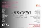 ARTeCERO2011.jpg