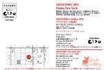 ARTeCERO2011postcard.jpg