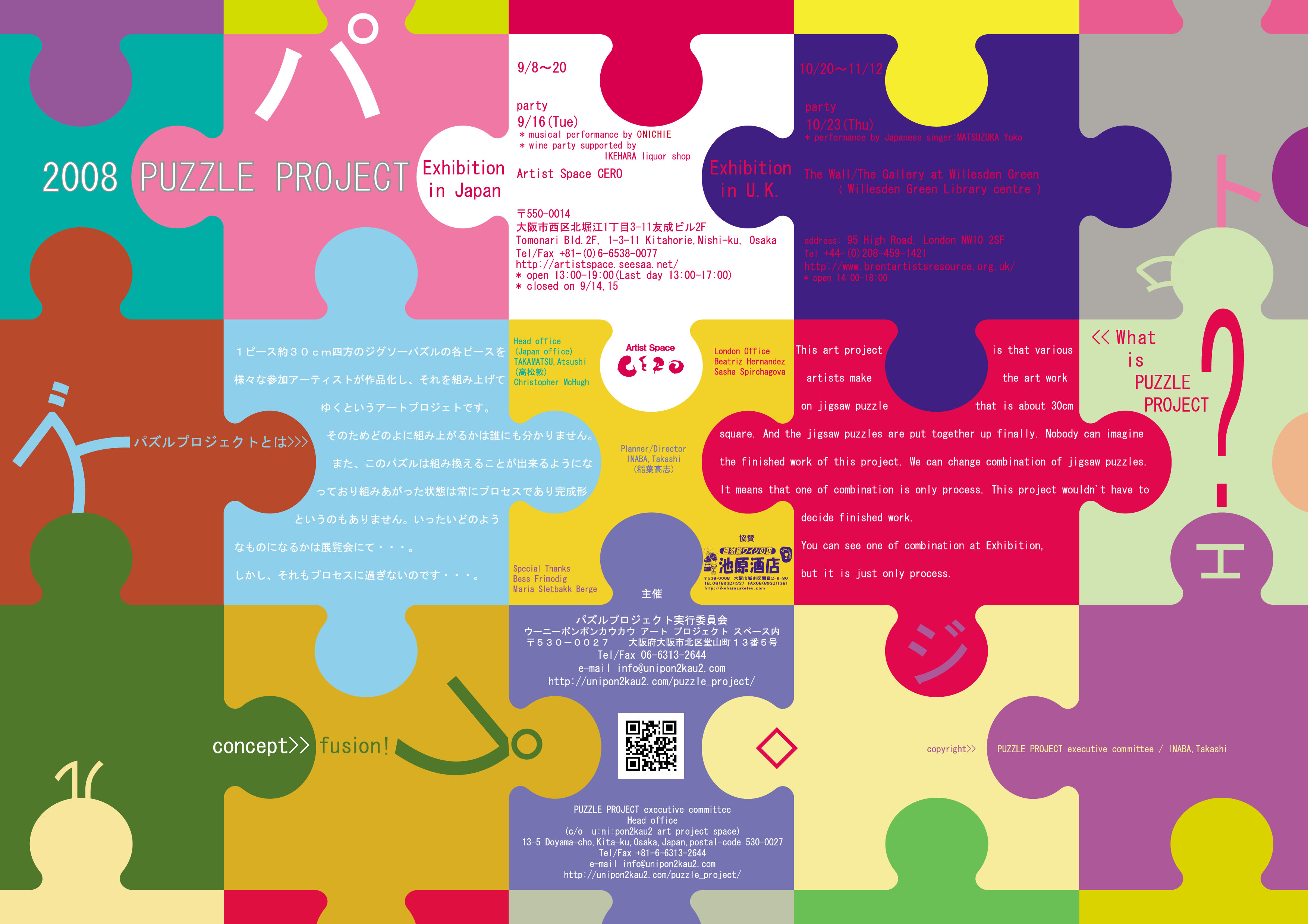 Puzzle Project Flyer front