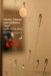 CERO2011solo-2_ol.jpg