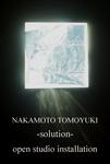 NAKAMOTO画像.jpg