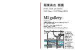 MI-gallery2011card_ol.jpg